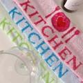 Paños de cocina modelo Kitchen para la casa